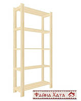 Стеллаж деревянный, 5 полок