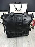 e30562362d37 Дорожные сумки и чемоданы Bikkembergs в Украине. Сравнить цены ...