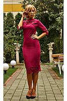 Платье вечернее женское цвета фуксии с перфорацией 50, 52