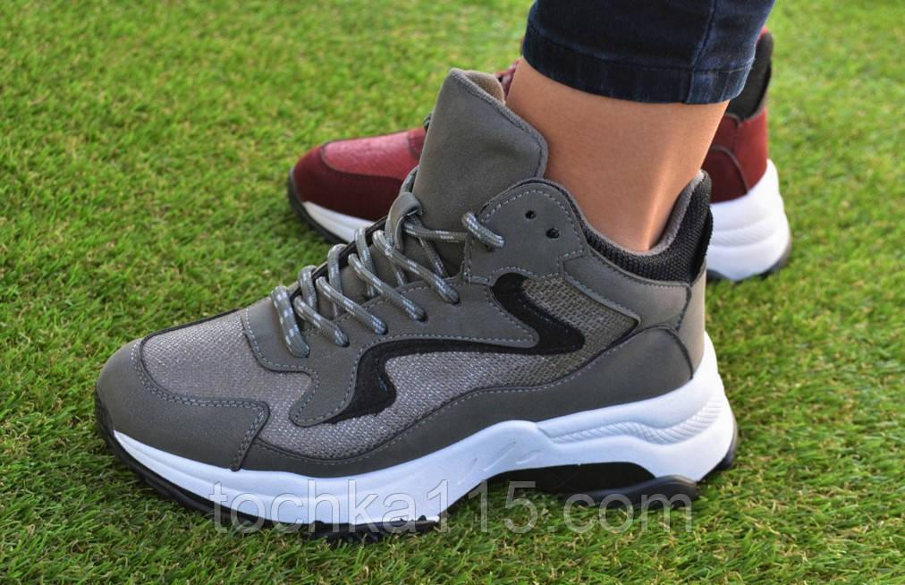 Женские демисезонные высокие кроссовки Fila Gray серые, копия