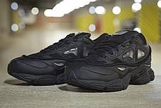 Женские кроссовки Adidas X Raf Simons Ozweego 2 Black S74585, Адидас Раф Симонс Озвиго, фото 3