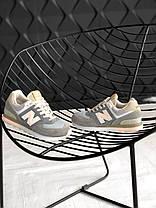 Женские кроссовки New Balance 574 grey,  нью беланс 574, фото 2