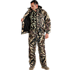 Зимний Камуфляжный костюм – Дубок светлый, фото 7