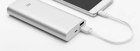 Повербанк Xiaomi Mi 16000 mAh, фото 2