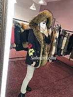 Куртка с мехом енота, аппликация из норки, 44/46размер, Шоу рум -Харьков, фото 1