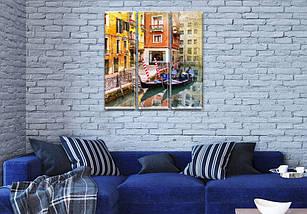 Модульная картина Яркая Венеция  на Холсте, 95x95 см, (95x30-3), фото 3