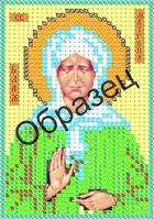 Схема для вышивки бисером «Святая блаженная старица Матрона»