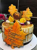 Торт на заказ осенний «Сникерс муссовый»