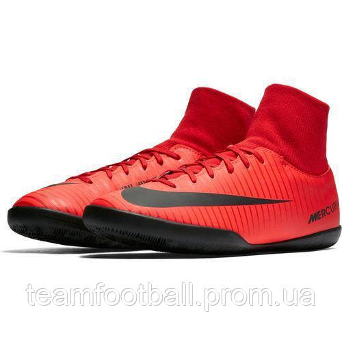 a9ec2874a36c Футзалки детские SALE Nike MercurialX Victory VI DF IC Junior 903599-616(01-06-15)  35.5