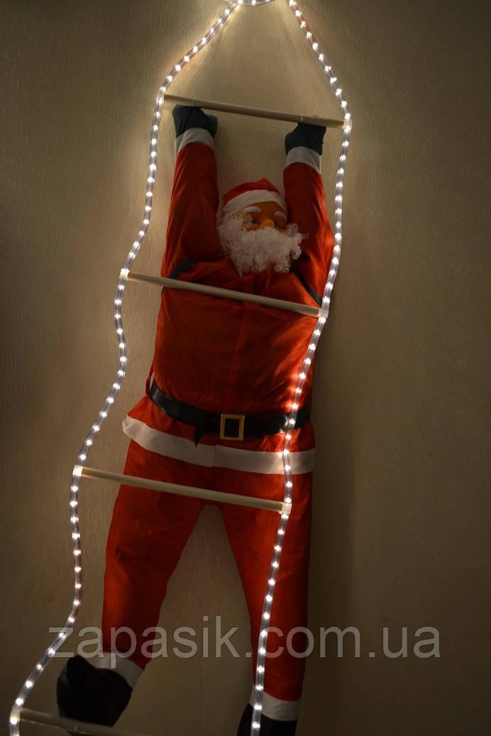 Новогодняя Игрушка Светящиеся Подвесные Santa Claus Декор для Дома Санта Клаусы с Мешком Лезут по Лестнице 25 см