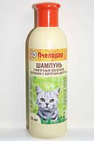 Шампунь  с маточным молочком для короткошерстных кошек, 250 мл