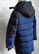 Куртка Black Wolf 10-14 лет, фото 3