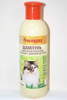 Шампунь противоалергическй с маточным молочком для длинношерстных кошек, 250 мл