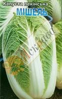 Семена Капуста (Кольраби Деликатесная, Пекинская Мишель, Савойская Вертус), фото 1