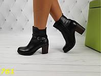 Комфортные демисезонные ботинки  на устойчивом каблуке