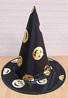 Капелюх з гарбузами дитяча (костюми на Хелловін)