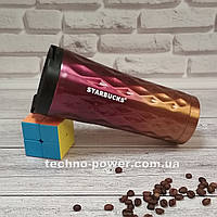 Термокружка Starbucks 3D Chameleon термостакан Старбакс градиент