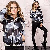 Скидки на 7 км женские куртки синтепон в Украине. Сравнить цены ... 410a999d8c6