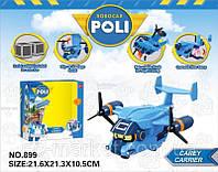Игрушка Робокар Поли (Robocar Poli) 899 Самолет Кэри