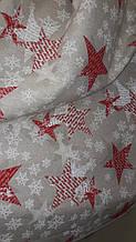 Новорічна декоративна тканина Зірочки, фон світлий беж