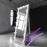Зеркало с лампами на ножке, зеркало с подсветкой - 800х1800 мм