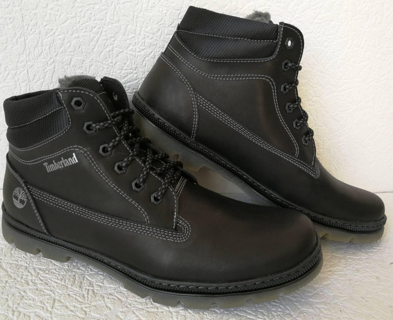 Timberland зимние ботинки большого размера мужская обувь сапоги гигант  батал. - Trendy-brendy. c3f2390d7d2f7