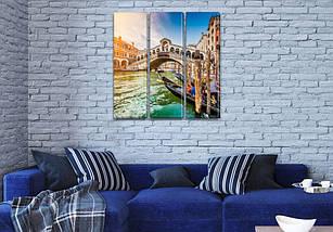 Модульная картина Старинный Реальто  на Холсте, 95x95 см, (95x30-3), фото 3