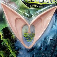 Уши Эльфа резиновые накладные