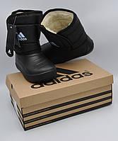 Детские сапоги дутики Адидас (Adidas). Спортивные, утепленные мехом. Зимние сапоги. Реплика