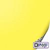 Глянцевая пленка KPMF Primrose