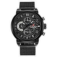Часы NaviForce Brutto BGYB-NF9068s (9068sBGYB)