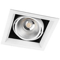 Карданный светильник LED AL211 COB 30W 4000K размер 185х185х130 мм