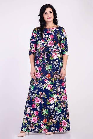 Длинное красивое платье , фото 2