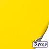 Глянцевая желтая пленка KPMF Sunflower
