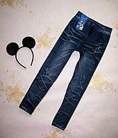 Детские лосины под джинс МАХРА размер XL (6-7 лет), фото 1