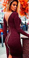 Ангоровое платье на молнии до 52 размера