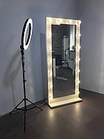 Зеркало для косметолога, зеркало с лампами на подставке - 800×1800 мм. Гримерное большое зеркало с подсветкой.