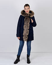 Куртка-парка женская зимняя с мехом 3051 размер 44-52, фото 2