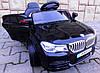 Детская машинка Cabrio B4 черная, мягкие колеса Eva, мягкое автокресло, фото 3
