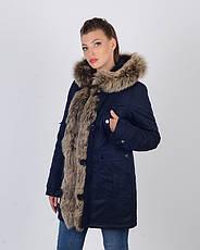 Куртка-парка женская зимняя с мехом 3051 размер 44-52, фото 3