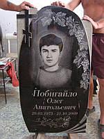 """Памятник """"Виноград"""""""