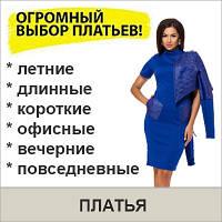 7bcf6c8ba515 СТИЛЬНАЯ ДЕВУШКА» Интернет Магазин Женской Одежды - купить Женскую ...