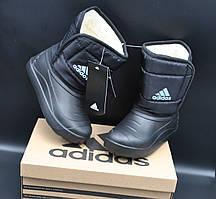"Детские сапоги дутики ""Adidas"" реплика"