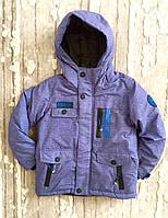 Зимняя детская курточка для мальчиков 4-12 лет F&D