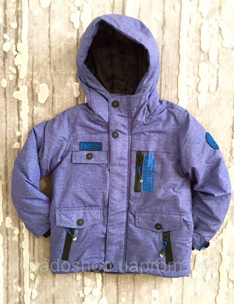 Зимняя детская курточка для мальчиков 4-12 лет F&D, фото 1