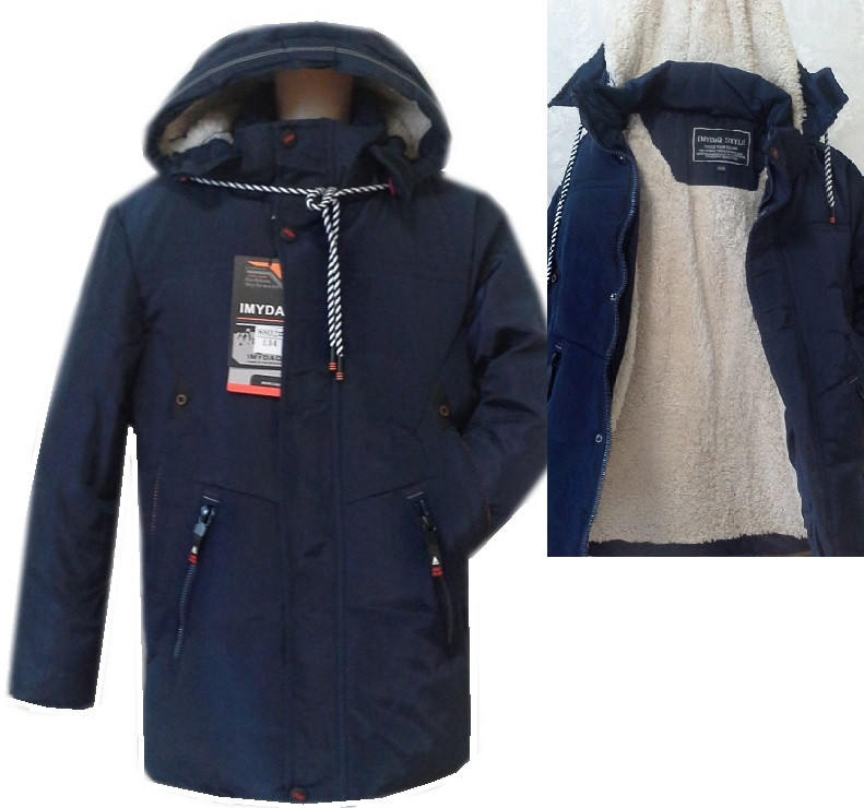 Куртка подростковая 134