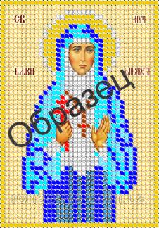 Схема для вышивки бисером «Святая Мученица Елисавета»
