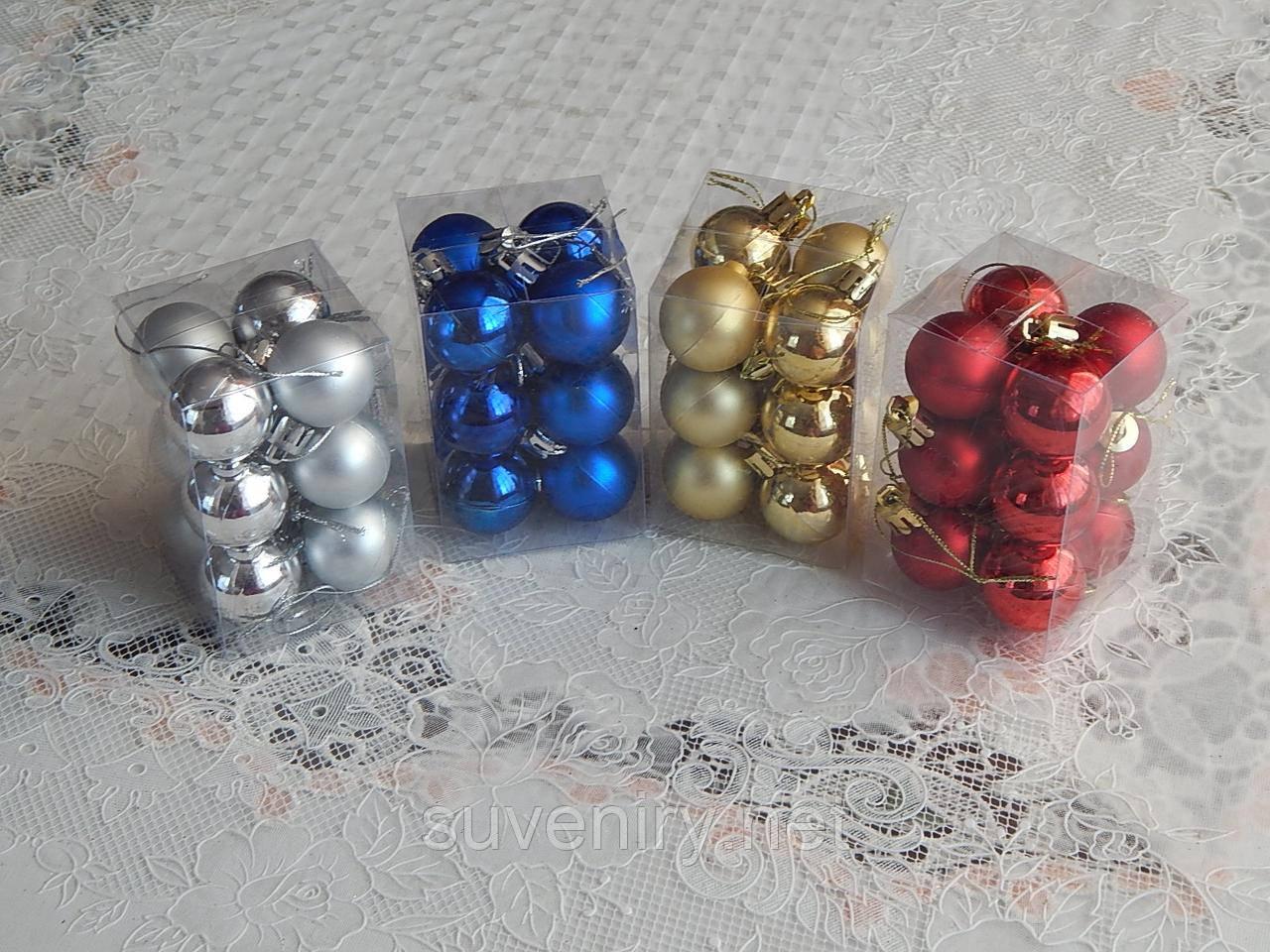 Новорічні кулі на ялинку 3см різні кольори