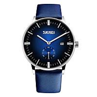 Часы Skmei 9083 BK- Blue Dail BOX (9083BOXBKBL)