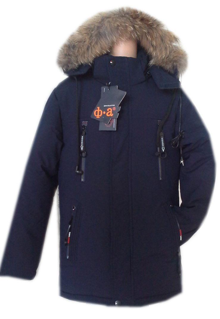 Подростковая куртка с наушниками